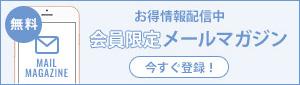 bnr_mail.jpg