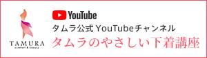 bnr_youtube.jpg