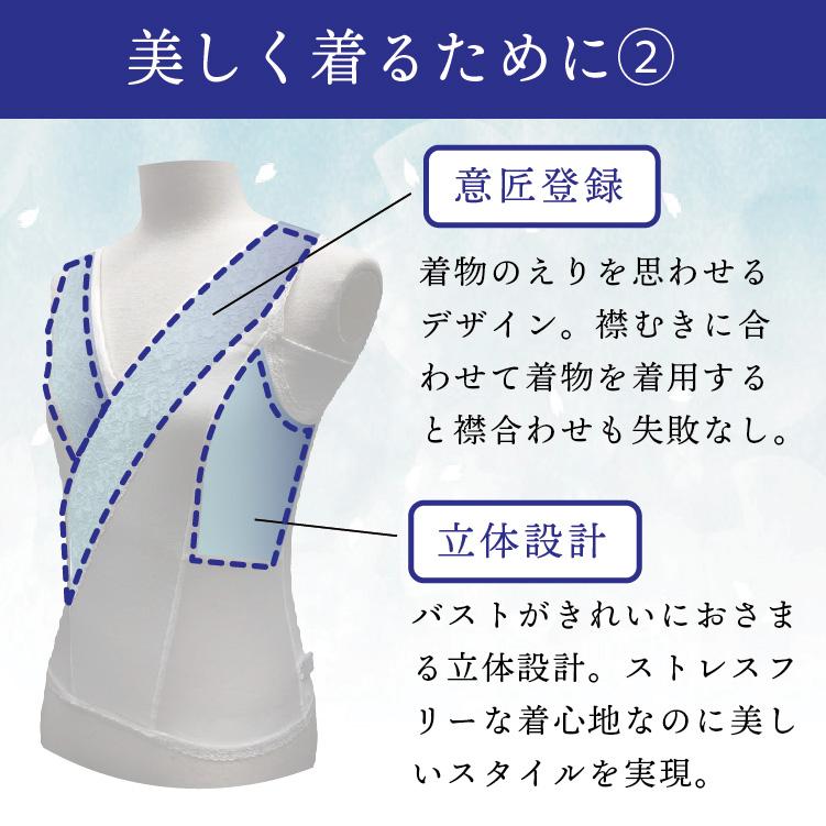 美しく着るための工夫2